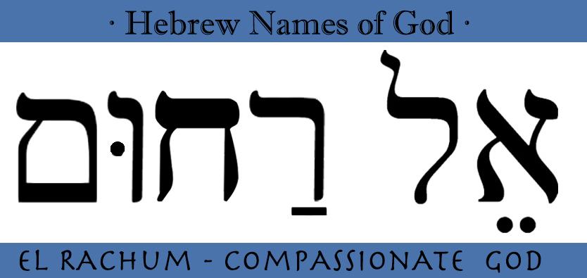 Hebrew-Names22